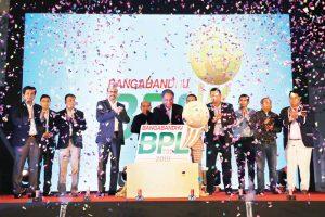 Bangabandhu BPL 2019-20 logo, draft date